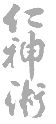 jin shin jyutsu bei mingbalance